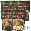 ★ GoldenWeek & shopping Marathon collaboration ★ home Spicy beef soup 500 g x 5 pieces ■ Korea food ■ ★ TV introduction! Diet & swelling effect ★ TBS / Korea cuisine / Korea food material / Korea soup / soup / winter / cooked food / instant f