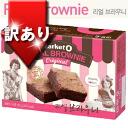 Market O real Brownie 4pieces ■ Korea food ■ imported foods ■ imported chocolate ■ Korea Brownie ■ Korea souvenir ■ Korea sweets ■ Korea food ■ sweets ■ Valentine's day ■ white ■ C-Mania introduction ■ Halloween ■