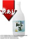 Pochon rice rice 1 L ■ Korea food ■ Korea food materials and Korea cuisine and Korea souvenir / sake sake Korea liquor / Korea alcohol / makgeolli / Korea makgeolli and cheap