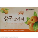 Apricot SOAP ■ Korea gadgets ■ SOAP and Korea SOAP / SOAP / SOAP / Korea