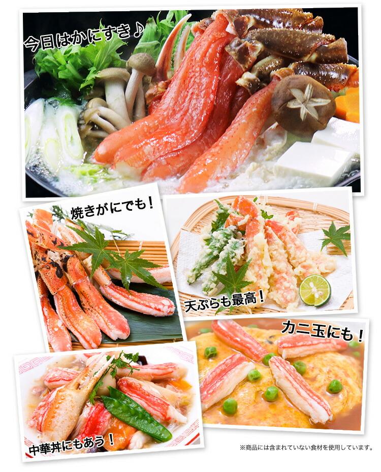 http://image.rakuten.co.jp/kanidokoro/cabinet/117/117_point6_2_1.jpg