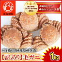 Translation and horsehair (Dharma) 1 kg crabs / crab / crabs / hair