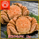 Translation and Boyle horsehair 1 kg back and forth about 2 tail-3 tail breakage / scratches / crab crab crab / horsehair / Dharma / translation / mean / Boyle / boil / miso / Souvenirs / Gift
