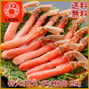2 kg of snow crab stick meat portion Respect for the Aged Day gifts