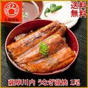 One (approximately 160 g) Satsumasendai eel kabayaki bowl of broiled eel on cooked rice / Hitsumabushi / dog days / Satsumasendai / / eel / eel / kabayaki / midyear gift / summer gift / gift / present / celebration / family celebration / midyear gift /2014 from Kagoshima from country