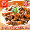Carve with domestic eel kabayaki for business use; 500 g of Hitsumabushi / dog days / / eel / eel / kabayaki / midyear gift / summer gift / gift / present / celebration / family celebration / midyear gift /2014 from country