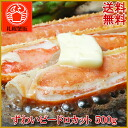 It is / crab / in snow crab vidro cut 500gBC/ かにしゃぶ / crab pan /
