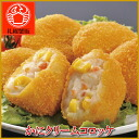 "Eat a crab; a place ""crab-canning boat"" crab cream croquette"