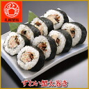 Combination free! Kanikosen crab Sushi rolls only * same destination by purchasing crab sushi more than four