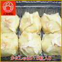 """Eat a crab; place """"crab-canning boat"""" crab siomai"""