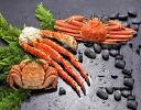 Three major crab set horsehair crab / King crab legs they / crabs / crab / three large on / gourmet / re-stock