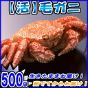 Hot hairy crab 500 g crab and crab / crabs / hair