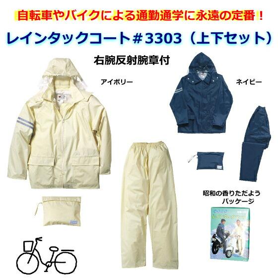... スーツ 自転車:カンジャ
