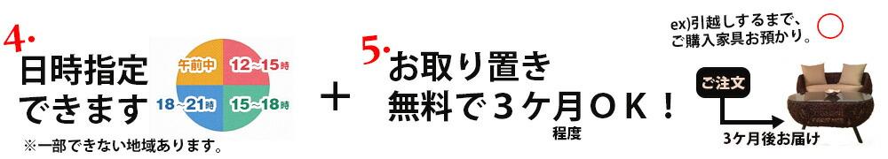 送料無料 インテリア バリ家具 バリ バリ雑貨 チーク家具 家具 大阪 設置サービス