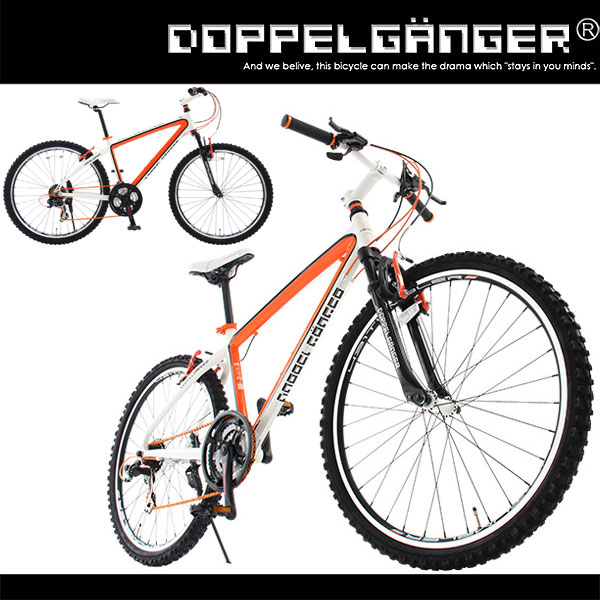 自転車の 自転車 タイヤ パンク 修理 値段 : ... ライト 激安自転車 通販]404