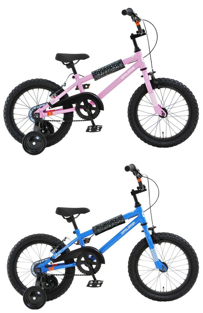 自転車の 子供用自転車 22インチ 激安 : 楽天市場】16インチ 子供用 ...