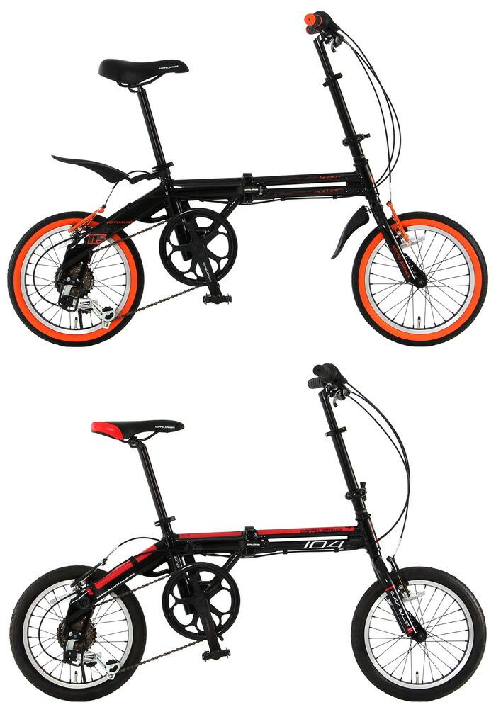 インチ 折りたたみ自転車 [軽量 ...