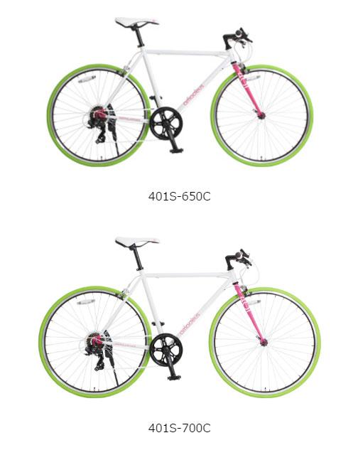 700C クロスバイク シマノ7段変速 軽量 激安自転車 通販 ドッペルギャンガー 401S