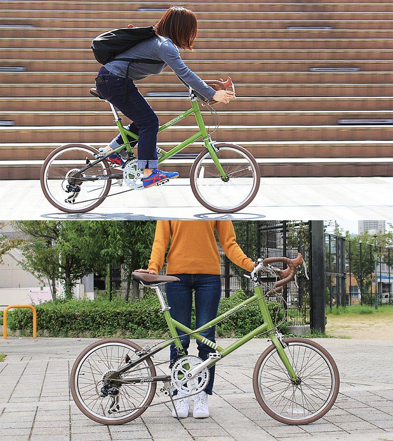 20インチ ミニベロ Wiese[シマノ14段変速 アルミフレーム スタンド ロードバイク 自転車  ヴァクセン WACHSEN]bv-227