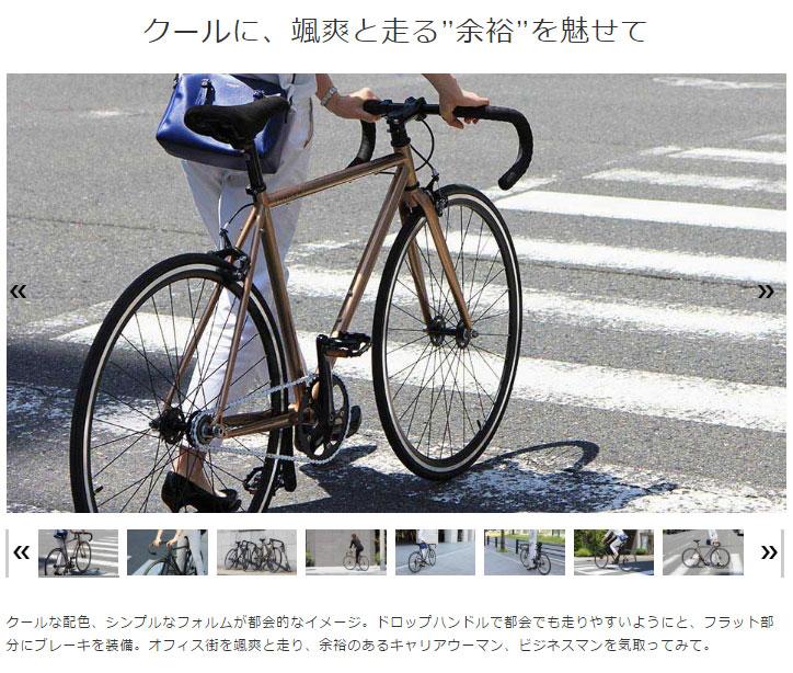 700C シングルスピード ブラウン ピスト ロードバイク クロモリフレーム ドロップハンドル 自転車