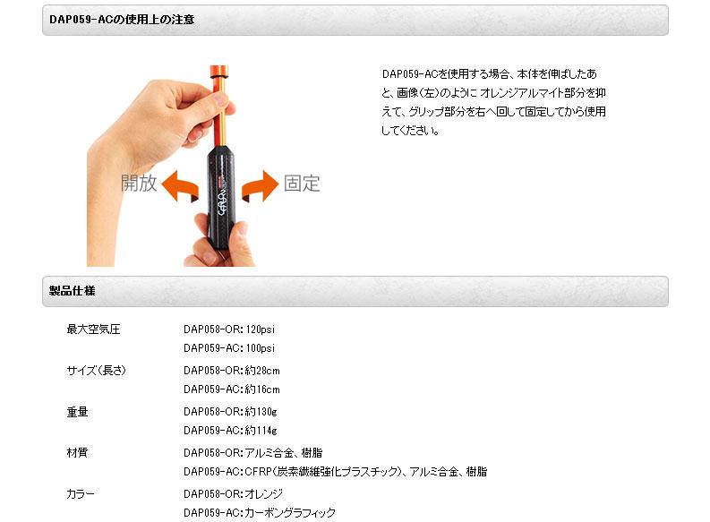 ポンプ[空気入れ 携帯 ...
