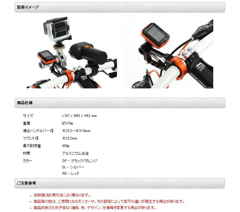 自転車の 自転車 カメラ マウント おすすめ : おすすめ商品