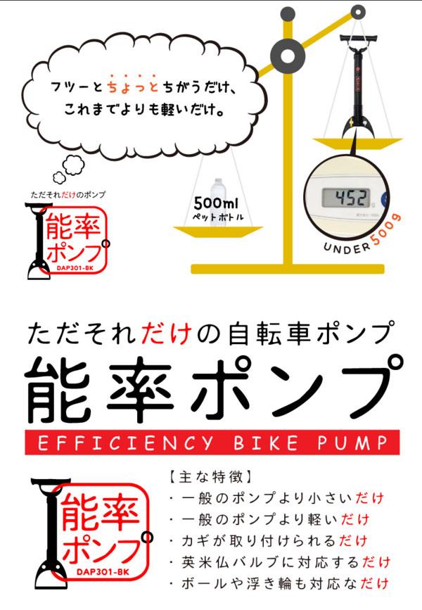自転車の 自転車 空気入れ ボール用 : ポンプ 空気入れ 自転車 ボール ...