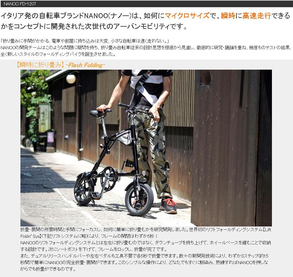 自転車の 折り畳み自転車 おすすめ : おすすめ商品