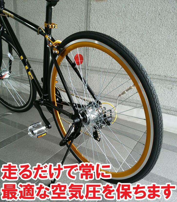 700C クロスバイク エアハブ仕様 LIG MOVE シマノ7段変速 軽量 アルミフレーム 激安 自転車 ノーパンクよりエアハブ