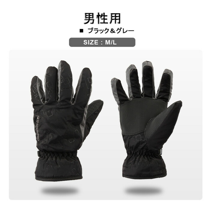 楽天市場】二重防水スキー手袋 ...