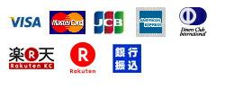 銀行振込・クレジットカード