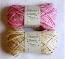 Try hot deals! 'マニラヘンプヤーン' Manila hemp yarn: