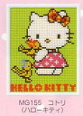 See plate ( Hello Kitty ) スキルミニ Gallery MG155 Motohiro スキルホビー collection
