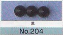 No. 204 round shape pearl beads 2mm - 20mm black Toho