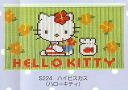 """Hibiscus ( Hello Kitty ) skill screen S224 Motohiro スキルホビー collection"