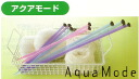 Disposal sale! Aqua needle 33 cm clover