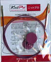 ニットプロ move the expression wheel for needle cable 100 cm for 10503