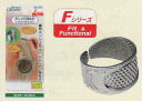 F-fashionable thimbles ( one-size-fits-all ) 34-205 clover sawing equipment