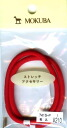 Circle rubber 7415 for wooden horse chou chou