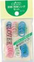 Eye number and plate number ring set 55-731 clover