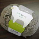 Yawaraka lamb Dharma fall winter yarn