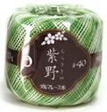 Kasuri ダルマレース thread # 40-10 g Dharma spring summer yarn lace knitting