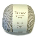 Paume Sai sat ( Hani ) dyed kiritappu sewing thread
