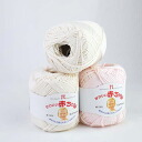 Cute baby pure cotton kiritappu sewing thread