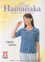 ハマナカ 春夏毛糸