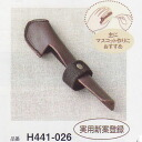 For farting finger suck H441-026
