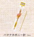 See kiritappu Bonnie needles' ハマナカエコタワシ tool