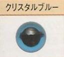 Kiritappu plastic eye: Crystal Blue]