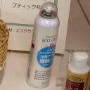 Transparent アクリルニス H204-577 spray