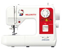 Jaguar electronic sewing machine SAN-2013KT Hello Kitty